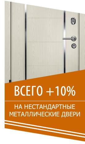 металлические двери ставни ступино